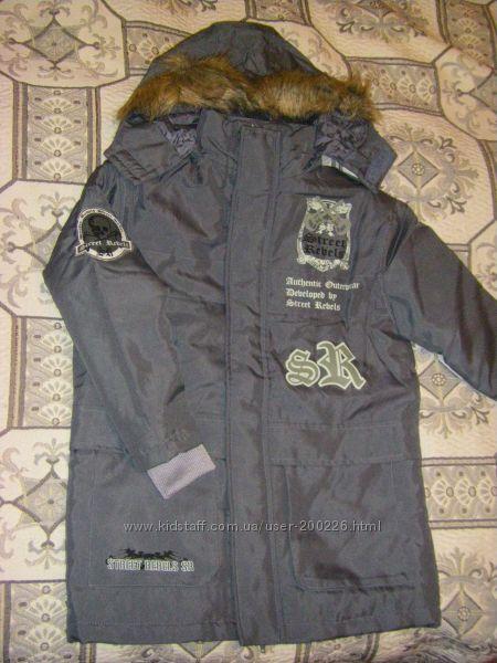 Теплые  куртки на   7-12 лет