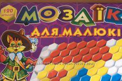 Мозаика для малыша