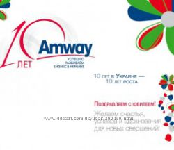 Amway органическая продукция по цене закупки