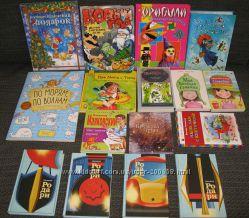 Наши детские книги - много. Часть 1