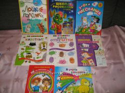 Наши детские книги - много. Часть 2