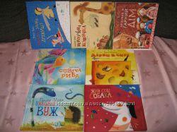 Наші дитячі книжки - багато
