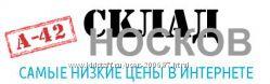 Носки и колготки по оптовым ценам в Керчь