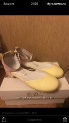Туфли Polaris