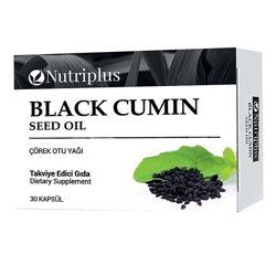 Диетическая добавка Черный тмин Black Cumin Nutriplus Farmasi
