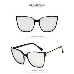 Солнцезащитные поляризованные очки кошачий глаз UV400