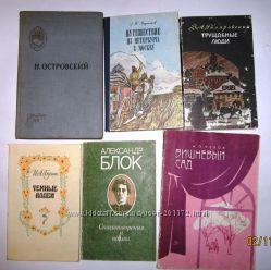 Классика Лермонтов, Пушкин, Толстые, Лесков, Шолохов, Достоевский и другие