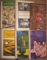 Распродажа советских книг - классика и современные авторы