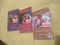 Подборка жарких историй 3 книги женский роман