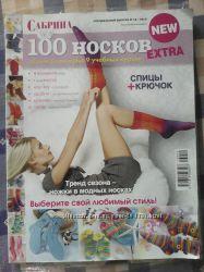 Журнал Чудесный крючок для вязания.