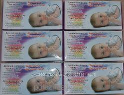 Предметы первой необходимости для вашего малыша, соплеотсос, компрессы