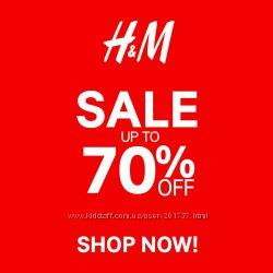 H&M Англия Испания Америка выкуп без комиссии скидки до 70 проц. ФРИШИП