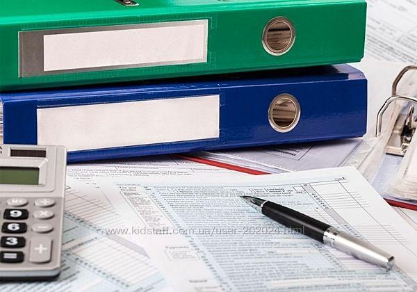 Оказание бухгалтерских консультаций и услуг