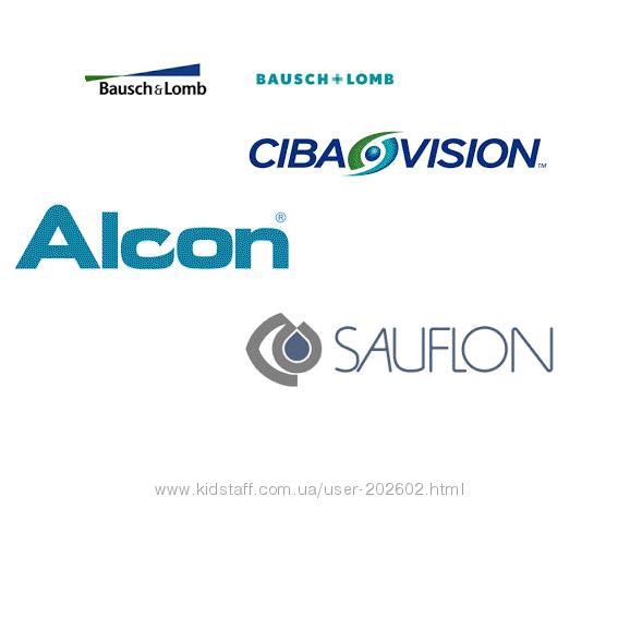 контактные линзы - Baush&Lomb, Alcon, Sauflon, Ciba Vision, Henson