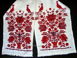 Ексклюзивні весільні рушники під замовлення. Машинна вишивка.