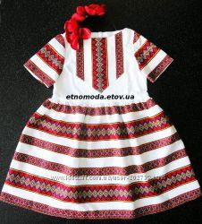 Сукня-вишиванка Фанні dd6e6f55e8a32