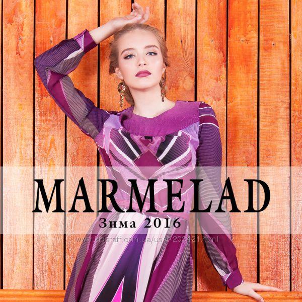Женская и молодежная одежда TM Marmelad ставка 10. СП одежды для взрослых  купить Херсон - Kidstaff  faca47fcd8d4a