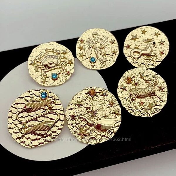 Элегантные броши Знаки Зодиака, 12 видов