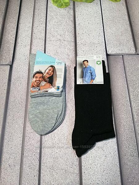 Набор носков четыре пары серые и черные классической высоты