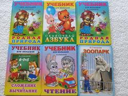 Владимир Степанов. Стихи для детей .