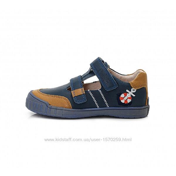 Кожаные туфли для мальчиков