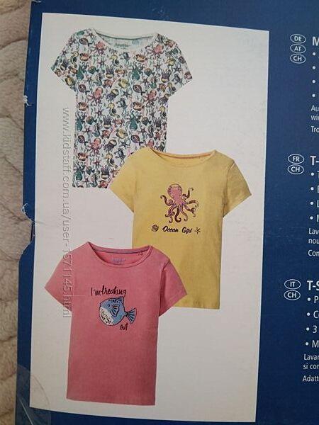 Набор футболок lupilu, 3 штуки, 86-92 см