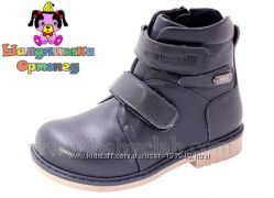 Зимние ботинки ТМ Шалунишка-ортопед