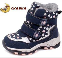Зимняя термо обувочка для маленьких принцесс ТМ Сказка-WeeStep.