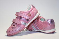 Кроссовки для девочки тм Шалунишка
