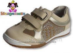 Кроссовки и туфельки ТМ Шалунишка для девочки