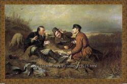 Охотники на привале - репродукция
