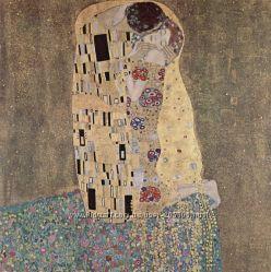 Репродукция Климта  Поцелуй В наличиии