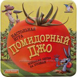 Помидорный Джо - весёлая карточная настольная игра для семьи и друзей.
