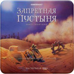 Запретная пустыня-приключенческая игра для компании взрослых и детей от 8 л