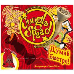 Jungle Speed Дикие джунгли - игра для всей семьи или для компании. Скидки