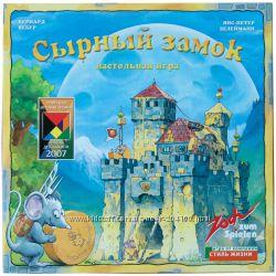 Настольная игра Сырный замок Burg Appenzell