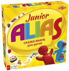 Алиас для детей - весёлая игра на развитие коммуникации. В наличии.