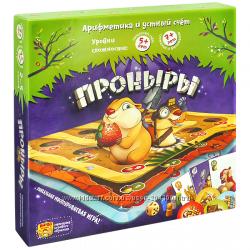 Настольная игра Проныры. Банда Умников. Интересная обучающая игра.