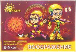 Thinkers 6 - 9 лет Воображение на русском. Интеллектуальная игра для детей.