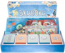Экивоки весёлая настольная игра для компании и вечеринок. Скидки.