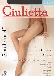 Распродажа колготок TM Giulia