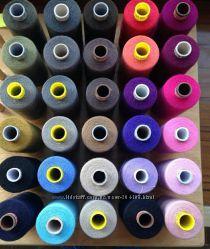 Качественные нитки для шитья. Производство Германия