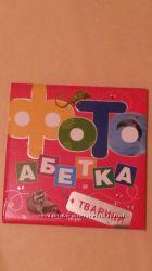 Наши детские книжки 1