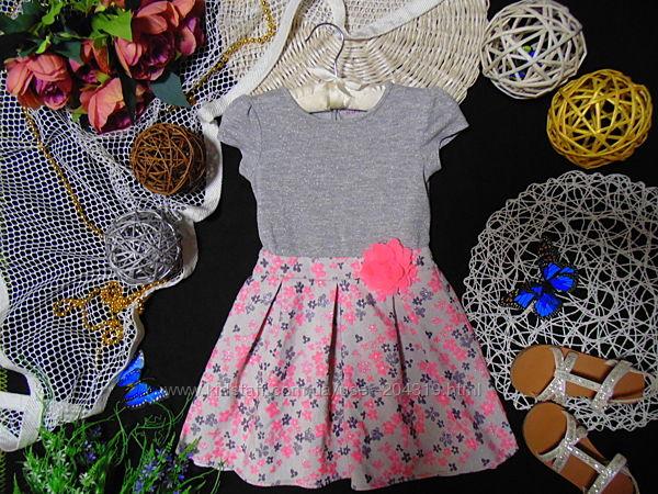Шикарное нарядное платье Nutmeg