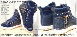 Ботиночки синие