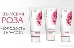 Крымская роза Натуральный крем и молочко для тела на основе розовой воды
