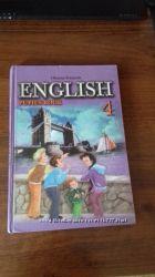 Англійська мова4 клас Карпюк