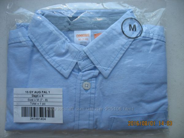Продам голубую рубашку для школы