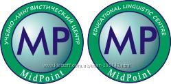 Учебно-лингвистический центр MidPoint