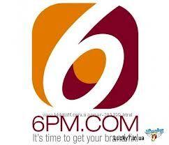6PM. COM  Постоянный выкуп